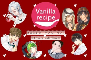 vanillarecipe-1000.jpg